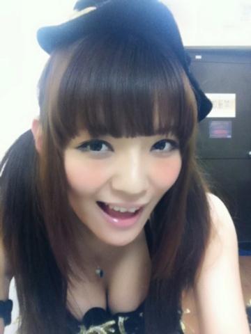 itousihono29.jpg