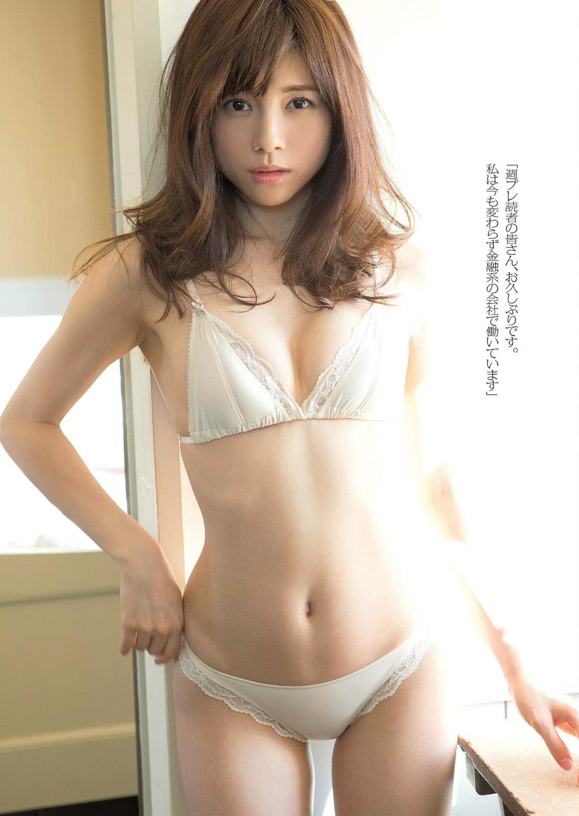 matukawayuiko39.jpg