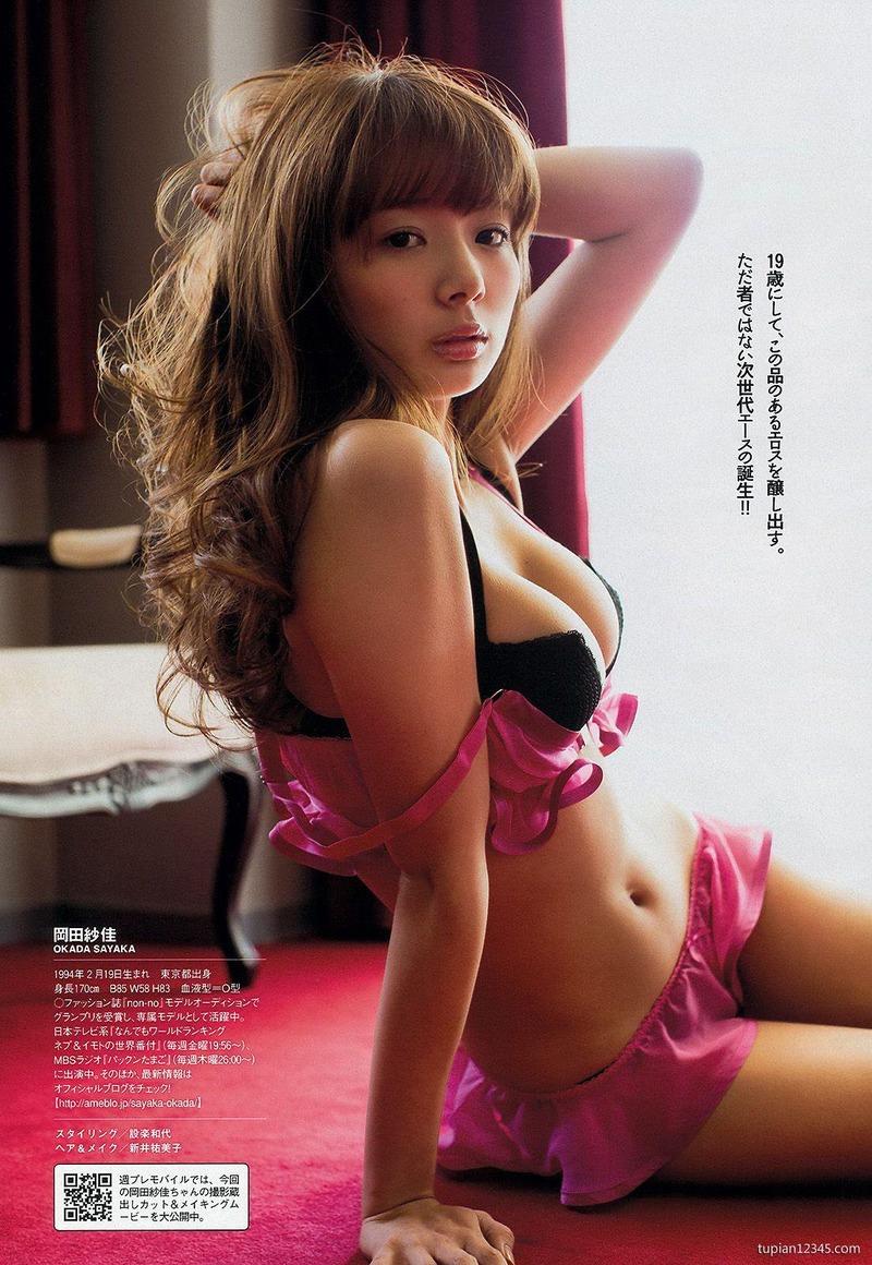 okadasayaka35.jpg