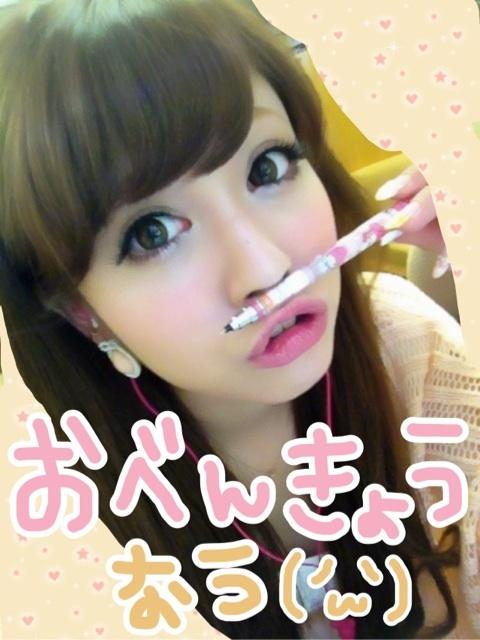 oosawaremi46.jpg
