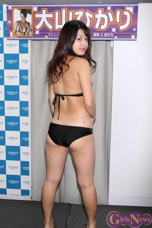 ooyamahikari24.jpg