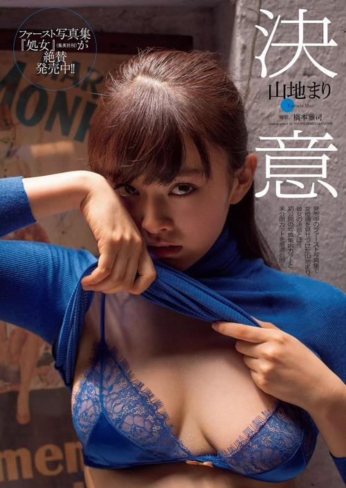 yamajimari63.jpg