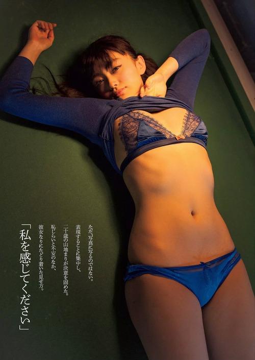 yamajimari64.jpg